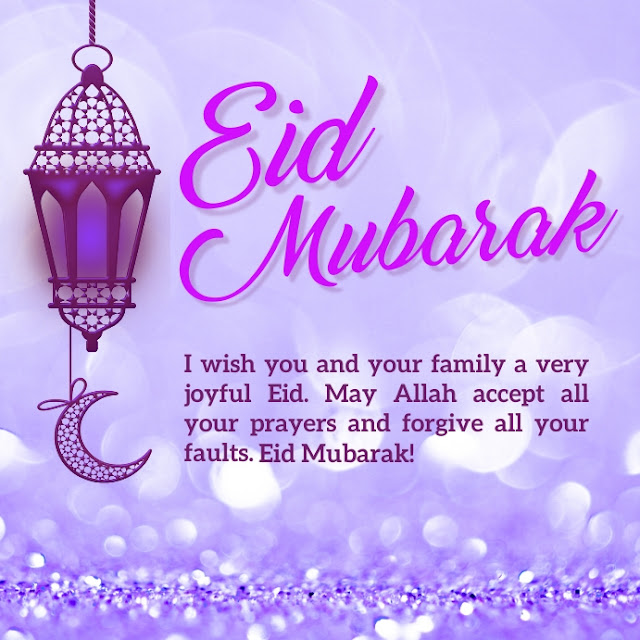 Happy Eid images free download for WhatsApp