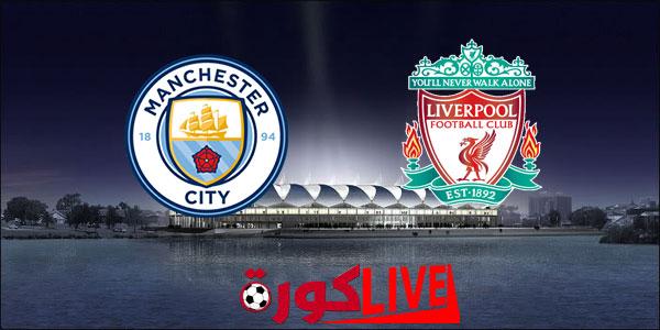 مباراة ليفربول ومانشستر سيتي بتاريخ 04-08-2019 درع إتحاد كرة القدم الإنجليزي