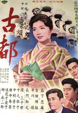 Sinopsis Twin Sisters of Kyoto / Koto / 古都 (1963) - Film Jepang