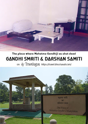 Gandhi Smriti & Darshan Samiti Pinterest images photos
