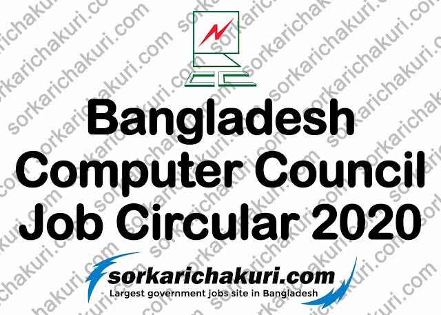 Bangladesh Computer Council Job Circular 2020