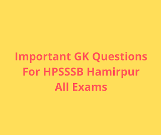 Important GK Questions For HPSSSB Hamirpur All Exams