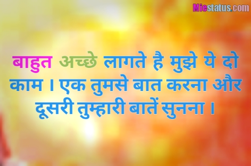 hindi poem for love