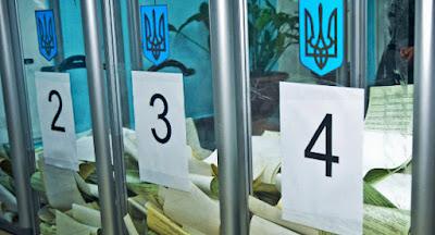 Конституционный суд отменил закон о всеукраинском референдуме