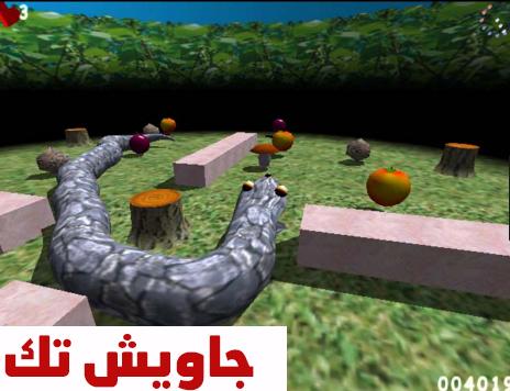 تحميل لعبة الثعبان والتفاح 2020 احدث اصدار من لعبة الثعبان والتفاح