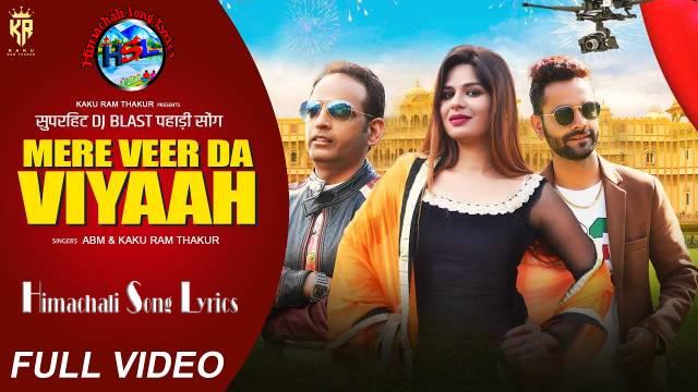 Mere Veer Da Viyaah Song Lyrics - Abm & Kaku Ram Thakur | 2021