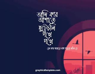 খালিদ মিয়াহাট সেরা বাংলা টাইপোগ্রাফি ফন্ট দিয়ে সহজেই বাংলা টাইপোগ্রাফি ডিজাইন দেখুন। Bangla Typography Font