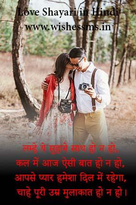 best love shayari, best love shayari in hindi, best love shayari image, very best love shayari, love shayari hindi, love shayari, love shayari image, beautiful hindi love shayari, true love shayari, best love shayari, love shayari photo, dil love shayari, i love you shayari, good morning love shayari, love sms in hindi, romantic love shayari, new love shayari, love shayari hindi me, love shayari with image in hindi, love shayari photo hd, love couple shayari with image