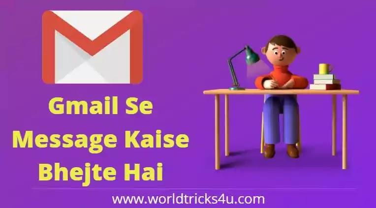 Mobile And Computer Par Gmail Se Message Kaise Bhejte Hai