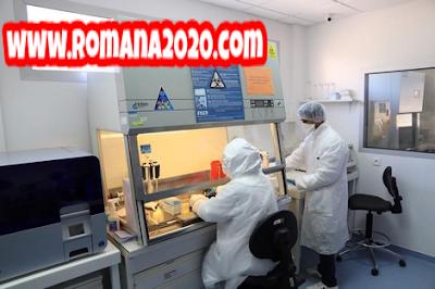 أخبار المغرب يسجل 6 حالات إصابة جديدة بفيروس كورونا المستجد كوفيد 19 covid-19 corona virus .. الحصيلة: 44