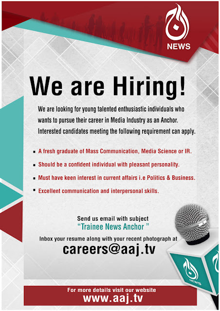 Aaj news Trainee News Anchor Jobs in Aaj news