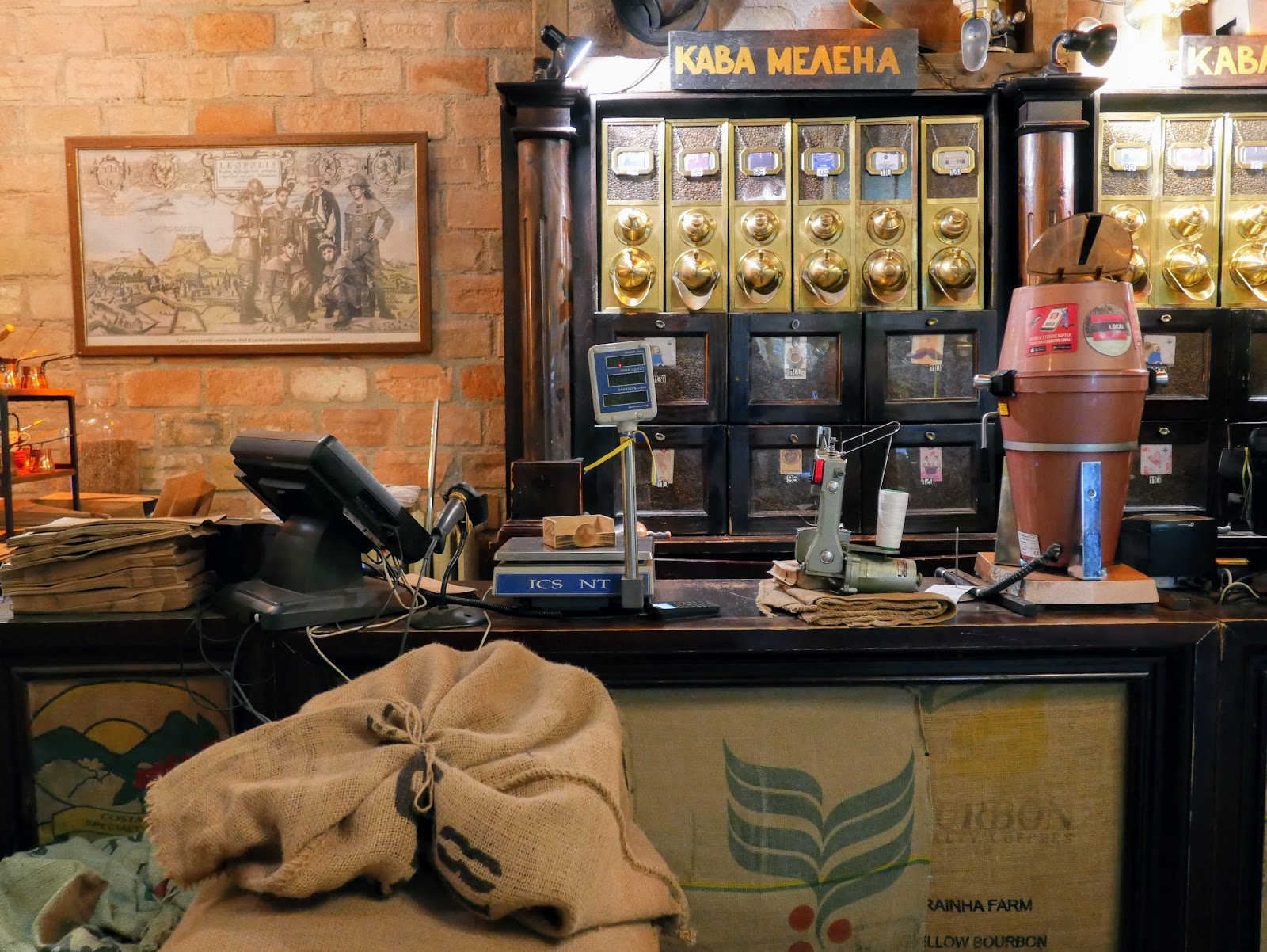 Manufaktura - palarnia kawy lwów