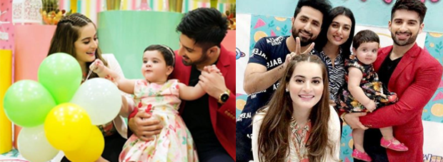 aiman khan daughter birthday