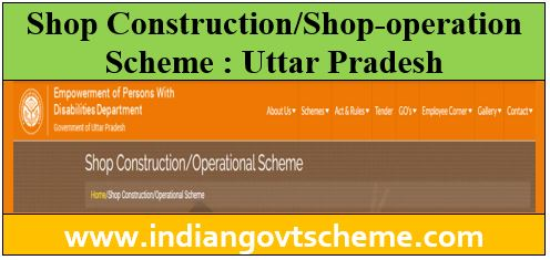 Shop+Construction+operation+Scheme