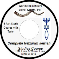 netzarim certificate in messianic jewish studies