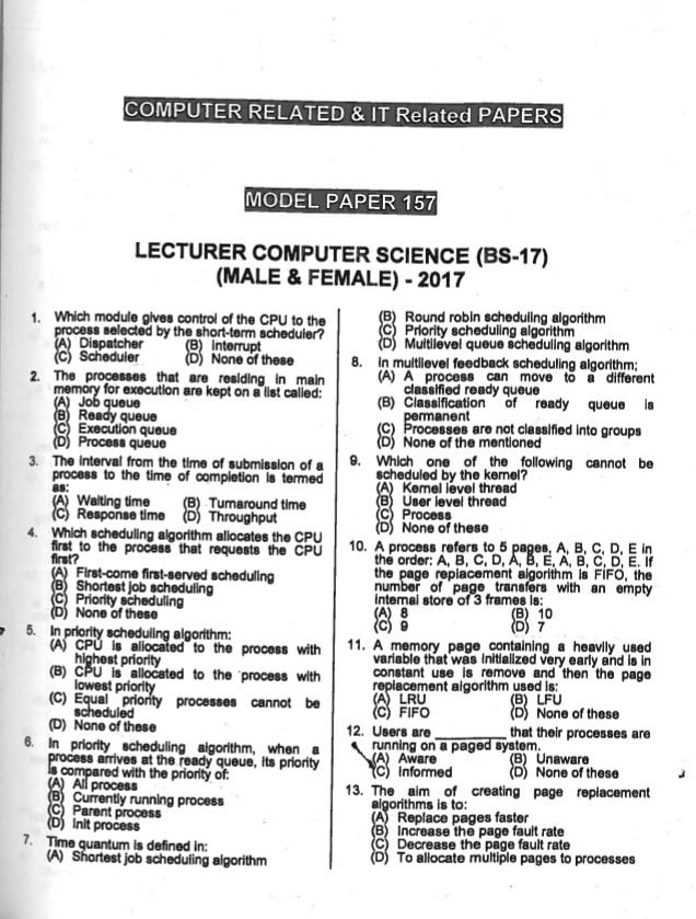 PPSC Lecturer Computer Science Past Paper 2017