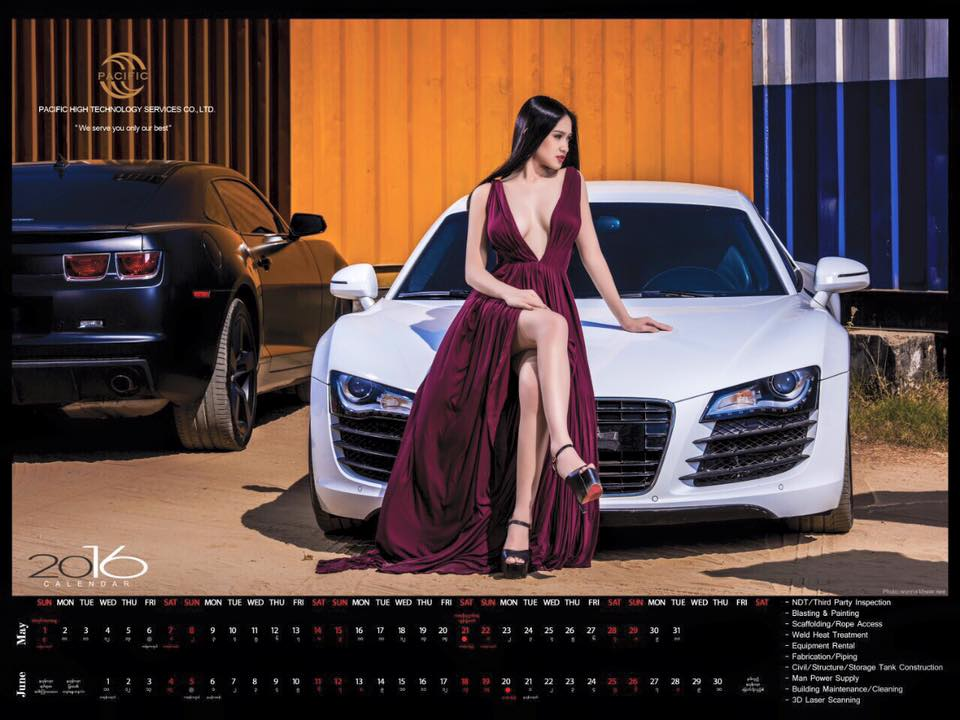 Aye Myat Thu , Phway Phway and Models In 2016 Pacific High Technology Service Calendar