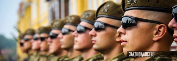 курсанти Національної академії сухопутних військ ЗСУ
