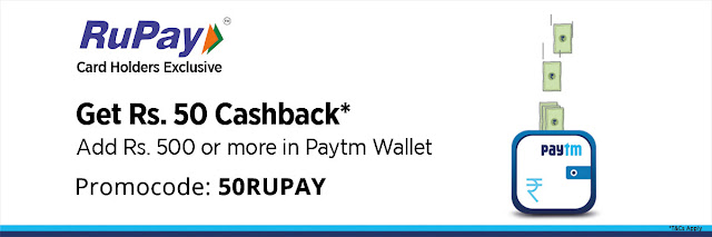RuPay Debit Card Offer