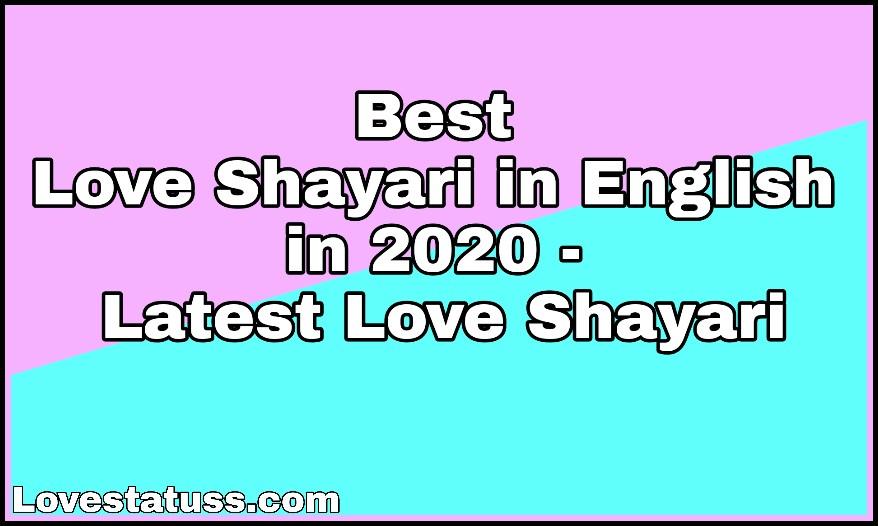 Love_Shayari_in_English_in_2020