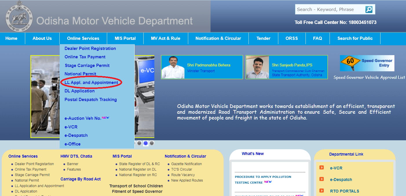 Apply%2Bfor%2BDriving%2BLicence%2Bonline%2Bodisha Online Application Form For Driving Licence Odisha on