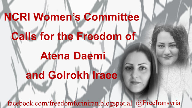 Atena Daemi and Golrokh Iraee