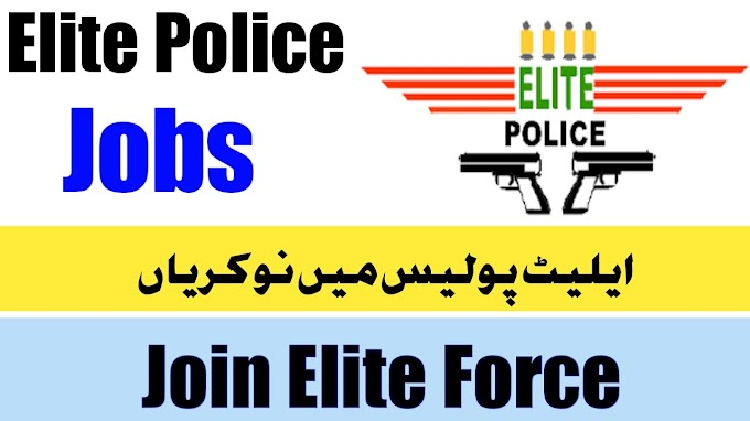 Elite Police Jobs 2020 Apply Now