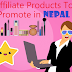 Affiliate products to promote in Nepal