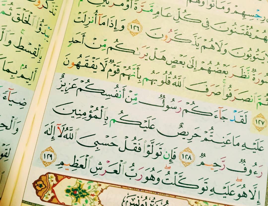 Rahsia Ayat Laqod Ja'akum Surah At Taubah 128 - 129 Amalan Rasulullah