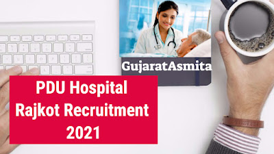 PDU Hospital Rajkot Recruitment 2021 | Apply For Staff Nurse Post