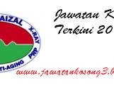 Jawatan Kosong Kesihatan Klinik Faizal & Rakan-Rakan Sdn Bhd 21 April 2017