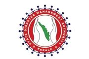 KSDMA Recruitment 2017