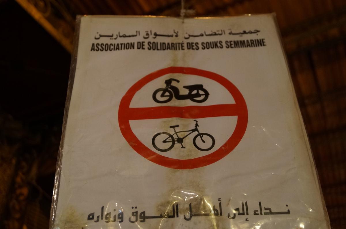 zocos de Marrakech, prohibicion de bicis, prohibicion de motos