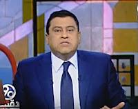برنامج 90 دقيقة 13/3/2017 معتز الدمرداش - تغير الرجل بعد الزواج