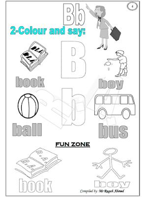 مذكرة تاسيس اللغة الانجليزية pdf