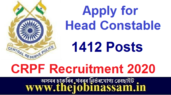 Central Reserve Police Force Recruitment 2020