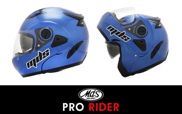 MDS Pro Rider modular flip up