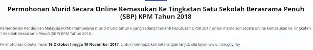 Permohonan Online Kemasukan Tingkatan Satu Sekolah Berasrama Penuh 2018 Dibuka, sekolah berasrama penuh, permohonan 2018, SBP