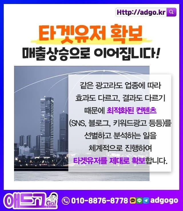 서울지도상위