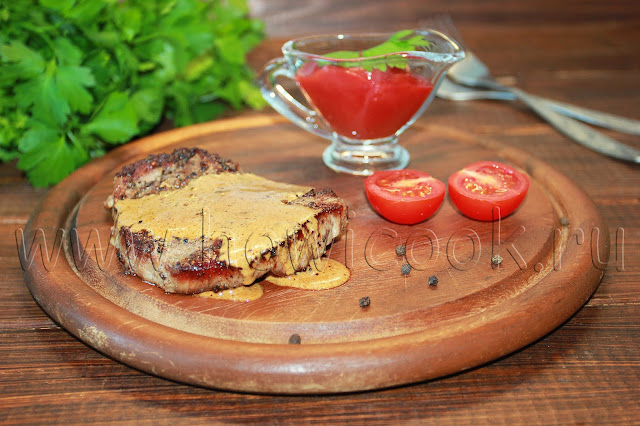рецепт перечного стейка из говядины с пошаговыми фото