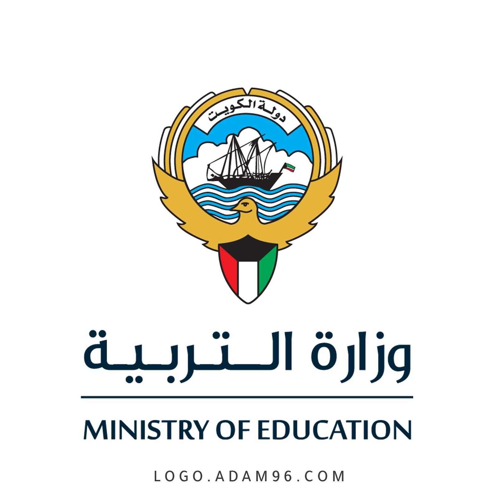 شعار وزارة التربية والتعليم الكويت - MINISTRY OF EDUCATION