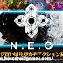N.E.O Android Apk