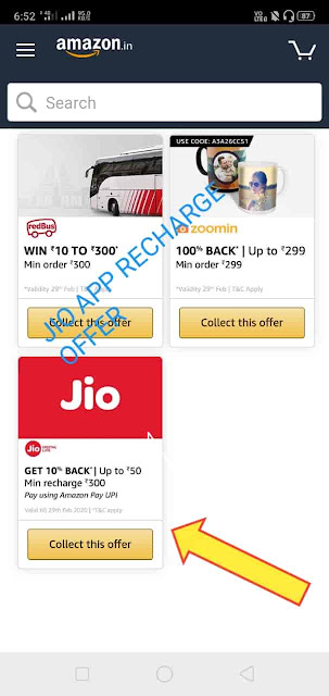 Jio Recharge Offer - Get 10% Cashback Up to Rs.50 using Amazon Pay UPI