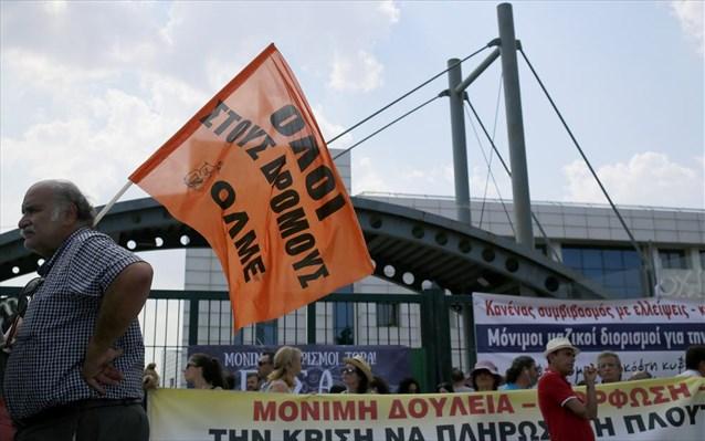 24ωρη απεργία των εκπαιδευτικών την Παρασκευή εξήγγειλε η ΟΛΜΕ