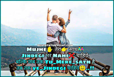Fb_Status_Images_in_Hindi