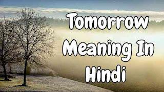 Tomorrow Meaning In Hindi
