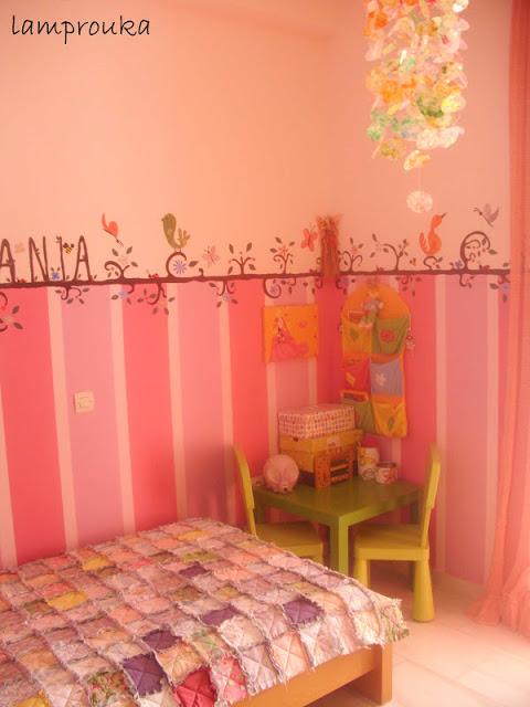 Πάπλωμα από κουρελάκια στο παιδικό δωμάτιο.
