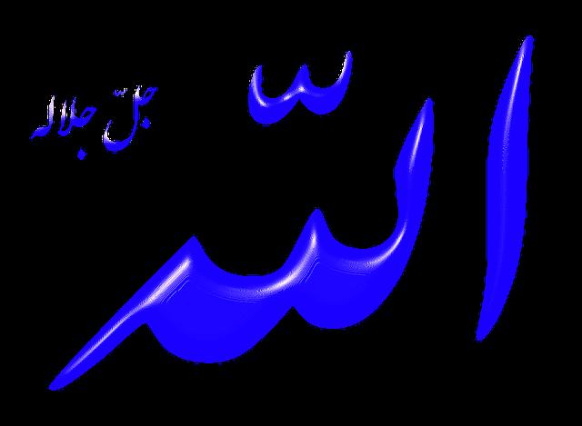 Kuasa Allah di Dunia