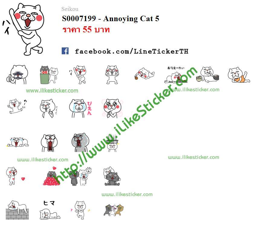 Annoying Cat 5