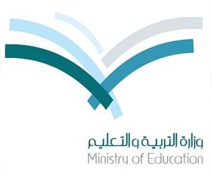 استعلام عن مكافأة الطلاب المدارس بالسجل